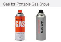 Gas for Portable Gas Stove