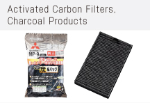 Activated Carbon Filters, Charcoal Products